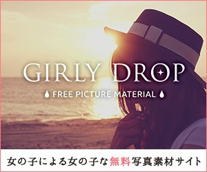 girlydrop02-300x250-300x250