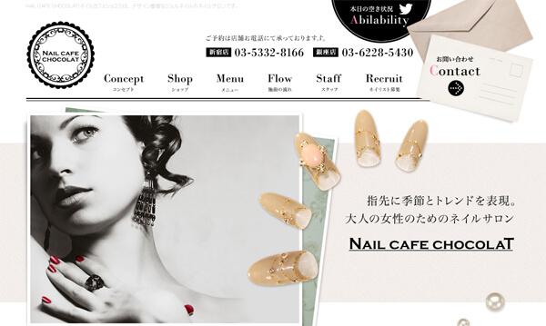 NAIL-CAFE-CHOCOLAT