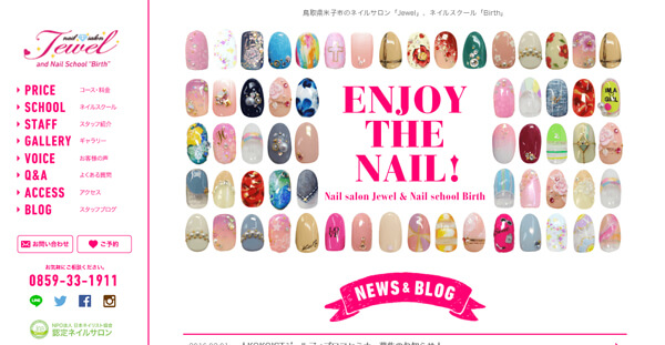 Nail-salon-Jewel