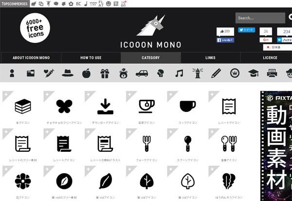 icooon-mono