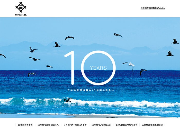 mitsui_10years